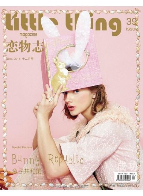 "Little Thing Magazine(リトルシング) No.39  ""Bunny Republic"""