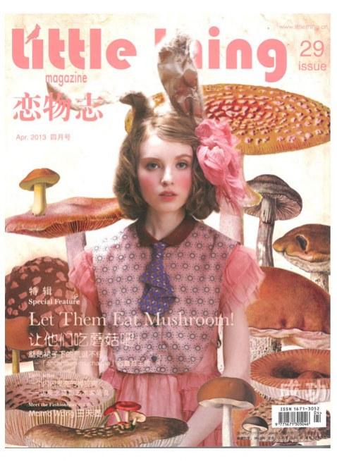 "Little Thing magazine (リトルシング)No.29 ""Let Them Eat Mushroom!"""