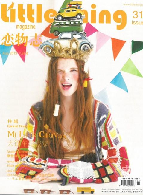 "Little Thing magazine (リトルシング)No.31 ""My Little Caravan"""