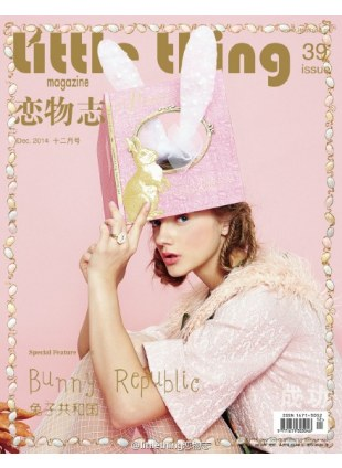 "Little Thing Magazine(リトルシング) No.39  ""Bunny Republic"""
