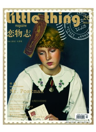 "Little Thing magazine(リトルシング) No.26 ""Mr.Postman"""