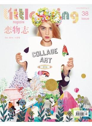 "Little Thing Magazine No.38  ""Collage art"""