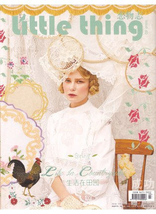 """Little Thing Magazine(リトルシング) No.40  """"Life in countryside"""""""