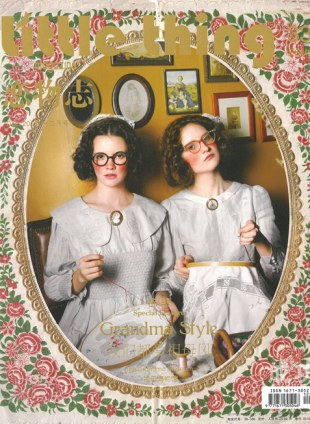 "Little Thing magazine No.33 ""Grandma style"""