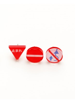 Traffic Sign Pierce (RED)