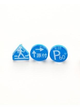 Traffic Sign Pierce (BLUE)