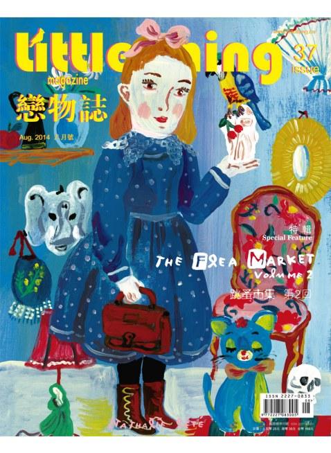 """【英語訳ノートつき】Little Thing Magazine(リトルシング) No.37  """"The Flea Market - 2"""""""