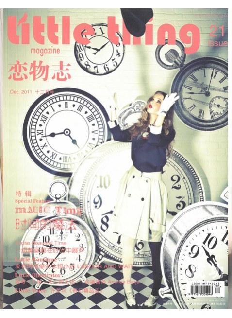 "Little Thing magazine(リトルシング) No.21 ""Magic Time"""