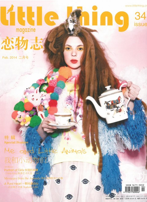 """Little Thing magazine (リトルシング)No.34 """"Me and Little Animals"""""""