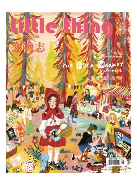"""【英語訳ノートつき】Little Thing Magazine(リトルシング) No.36  """"The Flea Market"""""""