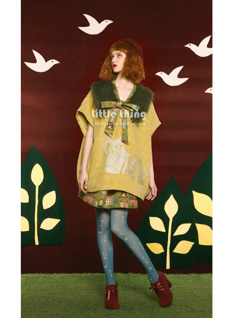 Unlogical Poem / Writer's Houses Print  Tights (green)