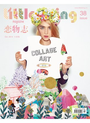 "Little Thing Magazine(リトルシングマガジン) No.38  ""Collage art"""
