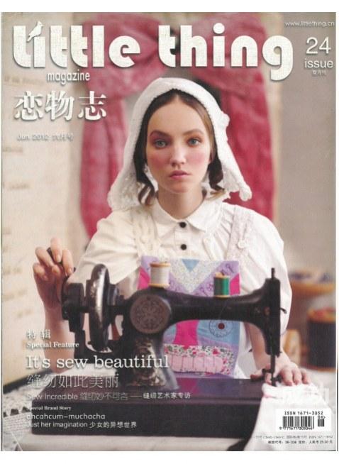 """Little Thing magazine No.24 """"It's sew beautiful"""""""