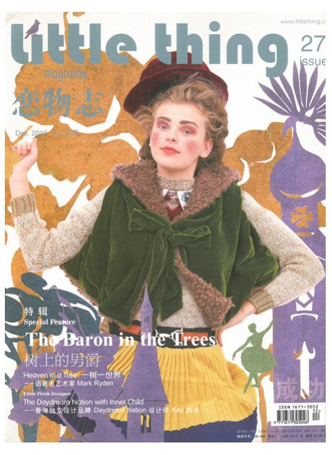 """Little Thing magazine No.27 """"The Baron in the Trees"""""""
