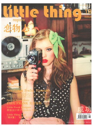 "Little Thing magazine No.18  ""Gentlemen prefer Blondes"""
