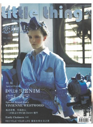 "Little Thing magazine No.20 ""Hello!DENIM"""