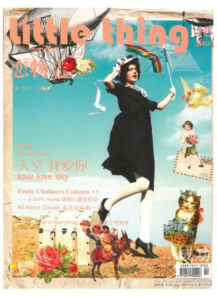 "Little Thing magazine No.16 ""love love sky"""